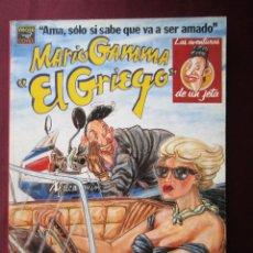Cómics: MARIO GAMMA EL GRIEGO. RAMÓN BOLDÚ. LAS AVENTURAS DE UN JETA. VIBORA COMIX. LA CÚPULA, 19991. Lote 49165100