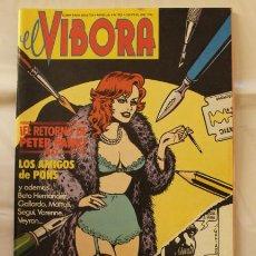 Cómics: COMIC EL VÍBORA, NÚMERO 112. Lote 51617624