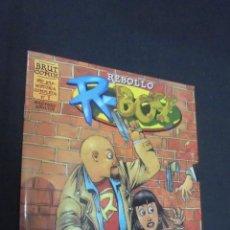 Cómics: R-BOY - EL CASTO INFANTE - REBOLLO - LA CUPULA. Lote 52289135