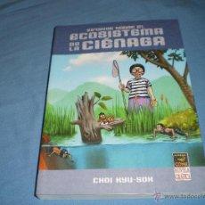Cómics: INFORME SOBRE EL ECOSISTEMA DE LA CIÉNAGA CHOI KYU-SOK EDICIONES LA CÚPULA 2007. Lote 52665696