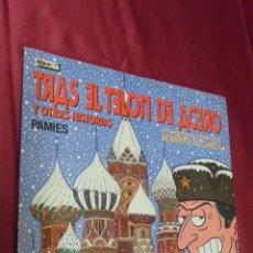 Cómics: TRAS EL TELON DE ACERO Y OTRAS HISTORIAS. PAMIES. LA CUPULA. 1988. FIRMADO.. Lote 52804327