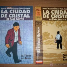 Cómics: LA CIUDAD DE CRISTAL LA CUPULA PAUL AUSTER BRUT COMIX A ELEGIR. Lote 53793220