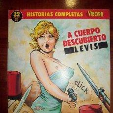Cómics: A CUERPO DESCUBIERTO. [HISTORIAS COMPLETAS DE EL VÍBORA ; 32] / LEVIS. Lote 54920853