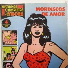 Cómics: MORDISCOS DE AMOR. BETO HERNÁNDEZ. HISTORIAS COMPLETAS DE EL VÍBORA, NÚM. 4 (1987). Lote 56731838