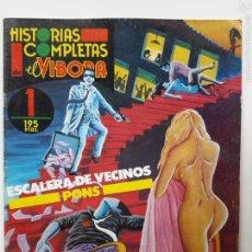 Cómics: ESCALERA DE VECINOS. ALFREDO PONS. HISTORIAS COMPLETAS DE EL VÍBORA, NÚM. 1 (1987). Lote 56731954