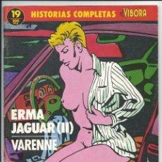 Cómics: HISTORIAS COMPLETAS EL VÍBORA 19 ERMA JAGUAR (II) VARENNE. Lote 57754775