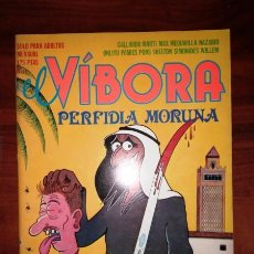 Cómics: EL VÍBORA. Nº 11. Lote 57947600
