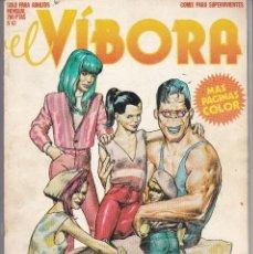 Cómics: CÓMIC ADULTOS EL VÍBORA Nº 47. Lote 58135891