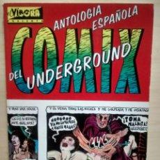 Cómics: ANTOLOGÍA ESPAÑOLA DEL COMIX UNDERGROUND -1981. Lote 58144686