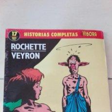 Cómics: EL VÍBORA HISTORIAS COMPLETAS N 17. Lote 58530991