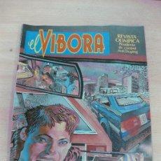 Cómics: EL VIBORA. Nº 99. EDICIONES LA CUPULA. Lote 58736251