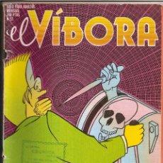 Cómics: EL VÍBORA Nº 53. Lote 62204256