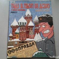 Cómics: PAMIES. ROBERTO EL CARCA. TRAS EL TELÓN DE ACERO....1ª ED.1988. EL VÍBORA. COMICS. MOVIDA MADRILEÑA. Lote 62680136