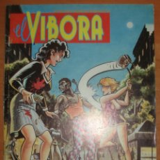 Cómics: EL VIBORA Nº 93. GALIANO. ONLIYU. MAGNUS. BALAGUER. MAX. BETO HERNANDEZ. EDICIONES LA CÚPULA.. Lote 65944418