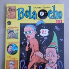 Cómics: BOLA OCHO Nº 3 BRUT COMIX - POSIBLE ENVÍO GRATIS - LA CÚPULA - DANIEL CLOWES. Lote 71487939