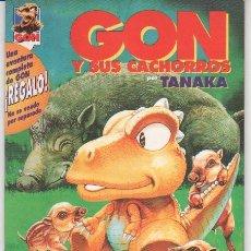Cómics: GON (1993, LA CUPULA) EXTRA 2 GON Y SUS CACHORROS – LA CUPULA 1993. Lote 72454059