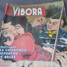 Cómics: EL VÍBORA N 109. Lote 72721351