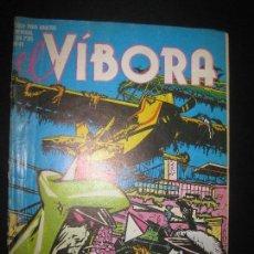 Cómics: EL VIBORA Nº 49. PORTADA SENTO. EDICIONES LA CUPULA. Lote 73031399