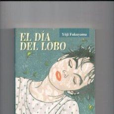 Cómics: EL DÍA DEL LOBO -TOMO ÚNICO- LA CÚPULA 2006-NUEVO-. Lote 156388502