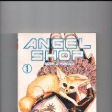 Cómics: ANGEL SHOP Nº 1 -LA CÚPULA 2005-. Lote 76536387