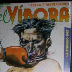 Cómics: CÓMIC VÍBORA 7 ANIVERSARIO. Lote 77914249
