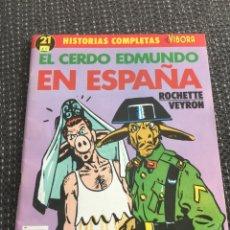 Cómics: HISTORIAS COMPLETAS DE EL VIVORA. EL CERDO EDMUNDO EN ESPAÑA 1989. Lote 79601837