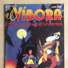 Cómics: EL VÍBORA N.º 5 (1979). Lote 81232388