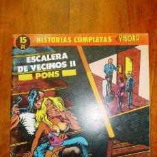 Cómics: PONS, ALFREDO. ESCALERA DE VECINOS II. [HISTORIAS COMPLETAS DE EL VÍBORA ; 15]. Lote 82920428