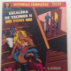Cómics: HISTORIAS COMPLETAS EL VIBORA 15 - ESCALERA DE VECINOS 2 - PONS. Lote 85747840