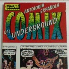 Cómics: EL VÍBORA PRESENTA - ANTOLOGÍA ESPAÑOLA DEL UNDERGROUND - COMIX. EDICIONES LA CÚPULA 1981. Lote 87211016