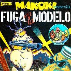 Cómics: FUGA DE LA MODELO. HISTORIAS DE TIO EMO. OTAN SI, OTAN NO. 3 ALBUMES EL VIBORA. GALLARDO-MEDIAVILLA. Lote 89696864