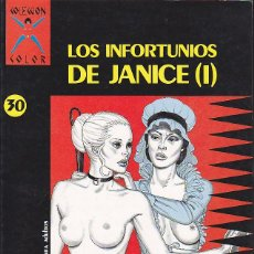 Cómics: COMIC COLECCION X LOS INFORTUNIOS DE JANICE ( I) . Lote 92327280
