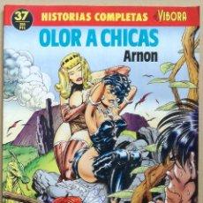 Cómics: COMIC HISTORIAS COMPLETAS EL VIBORA, Nº 37: OLOR A CHICAS - OFERTAS DOCABO TEBEOS. Lote 95089335