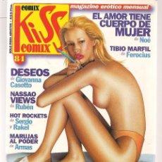 Cómics: KISS COMIX. Nº 84. SÓLO PARA ADULTOS. (C/A58). Lote 95810187