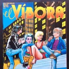 Cómics: REVISTA PARA ADULTOS MENSUAL EL VÍBORA Nº 55 AÑO 1984 EDICIONES CÚPULA. Lote 97989551
