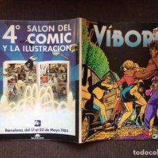 Cómics: EL VÍBORA Nº 54 - LA CÚPULA - MUY BUEN ESTADO. Lote 98361495