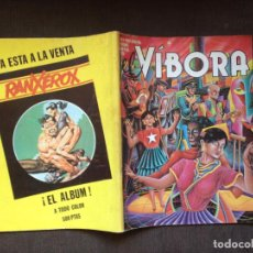 Cómics: EL VÍBORA Nº 26 - LA CÚPULA - BUEN ESTADO. Lote 98364515