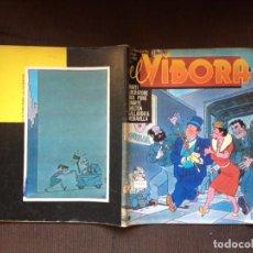 Cómics: EL VÍBORA Nº 24 - LA CÚPULA - BUEN ESTADO. Lote 98365263