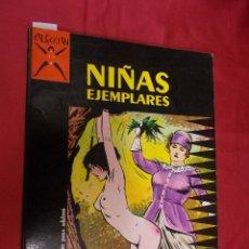 Cómics: COLECCIÓN X. NIÑAS EJEMPLARES. LEVIS. LA CÚPULA. Lote 98590083