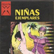 Cómics: COMIC PARA ADULTOS LA CUPULA NIÑAS EJEMPLARES . Lote 100745987