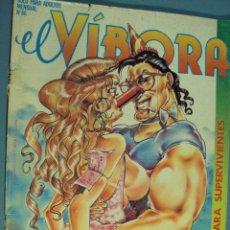 Cómics: COMICS PORNO SATIRICO, MENSUAL DESDE 1979 , 86 PAG. Lote 101699271