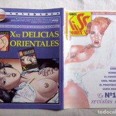 Cómics: TEBEOS Y COMICS: KISS COMIX - Nº 53 - MAGAZINE ERÓTICO ADULTOS (ABLN). Lote 105616191