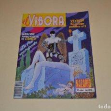 Cómics: EL VIBORA Nº 117. Lote 105855059
