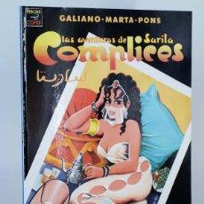 Cómics: LAS AVENTURAS DE SARITA: CÓMPLICES (GALIANO / MARTA / PONS) LA CÚPULA, 1991. OFRT. Lote 160158338