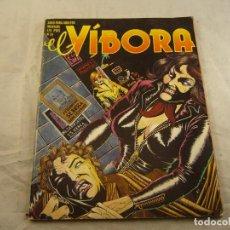 Cómics: COMIC - EL VÍBORA - Nº 34. Lote 109075983
