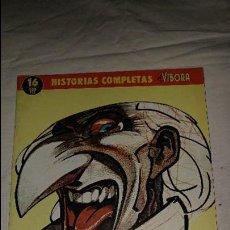 Cómics: HISTORIAS COMPLETAS EL VIBORA Nº 16 EDICIONES LA CUPULA ESTADO BUENO . Lote 109999775