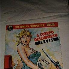 Cómics: HISTORIAS COMPLETAS EL VIBORA Nº 32 EDICIONES LA CUPULA ESTADO BUENO . Lote 109999911