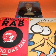 Cómics: ALVAREZ RABO. TRES NUMEROS RUSTICA. COLECCION ME PARTO. BUEN ESTADO. Lote 115560167