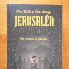 Cómics: JERUSALEN - UN RETRATO DE FAMILIA - BOAZ YAKIN & NICK BERTOZZI - LA CUPULA - TAPA DURA (BG). Lote 120518423