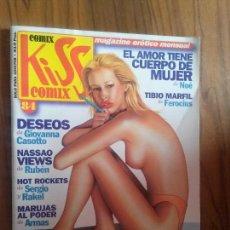 Cómics: KISS COMIX 84. VARIOS AUTORES. GRAPA. COMICS PARA ADULTOS. BUEN ESTADO PERO PORTADA DOBLADA. Lote 120839891